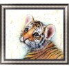 2019 New Cute Animal Tiger 5d Cross Stitch Diy Painting By Crystal Kits UK QB5096